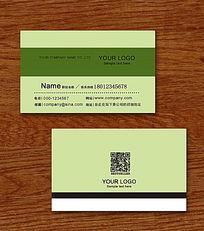 抹茶绿色化妆品名片设计