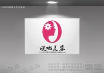 企业LOGO标志 女孩标志 女子logo
