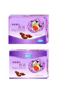 食品、美容产品包装盒