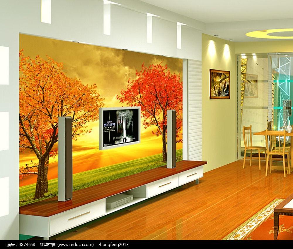 树木日落电视背景墙