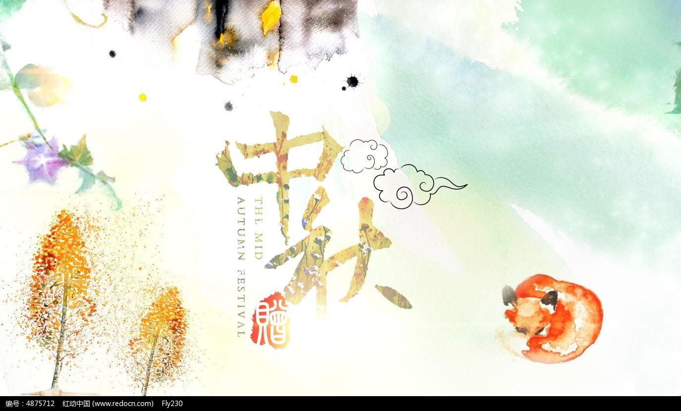 淘宝天猫中秋节水墨海报模板图片