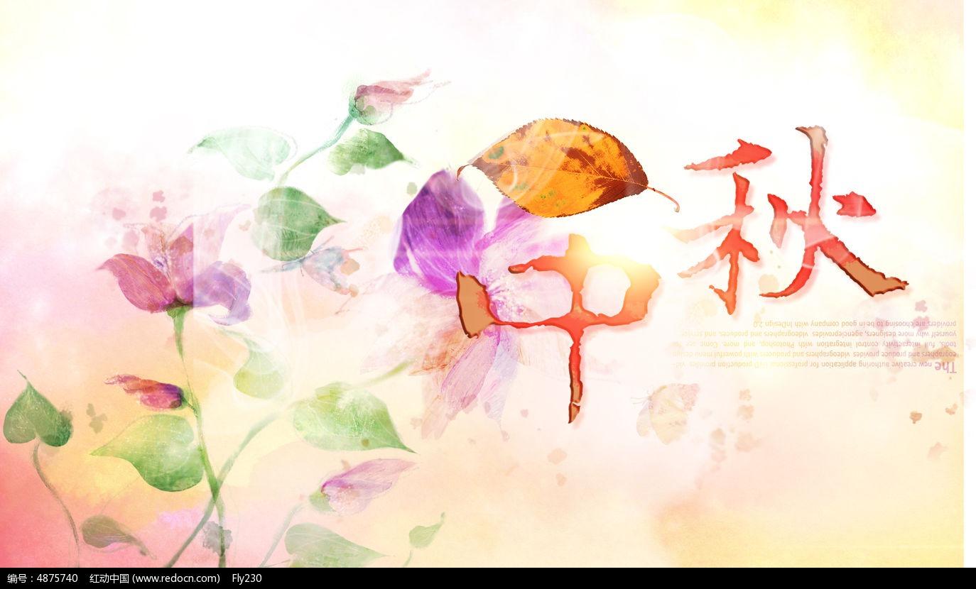 淘宝中秋节古风海报设计模板