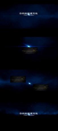 蔚蓝星空片头会声会影X6模板