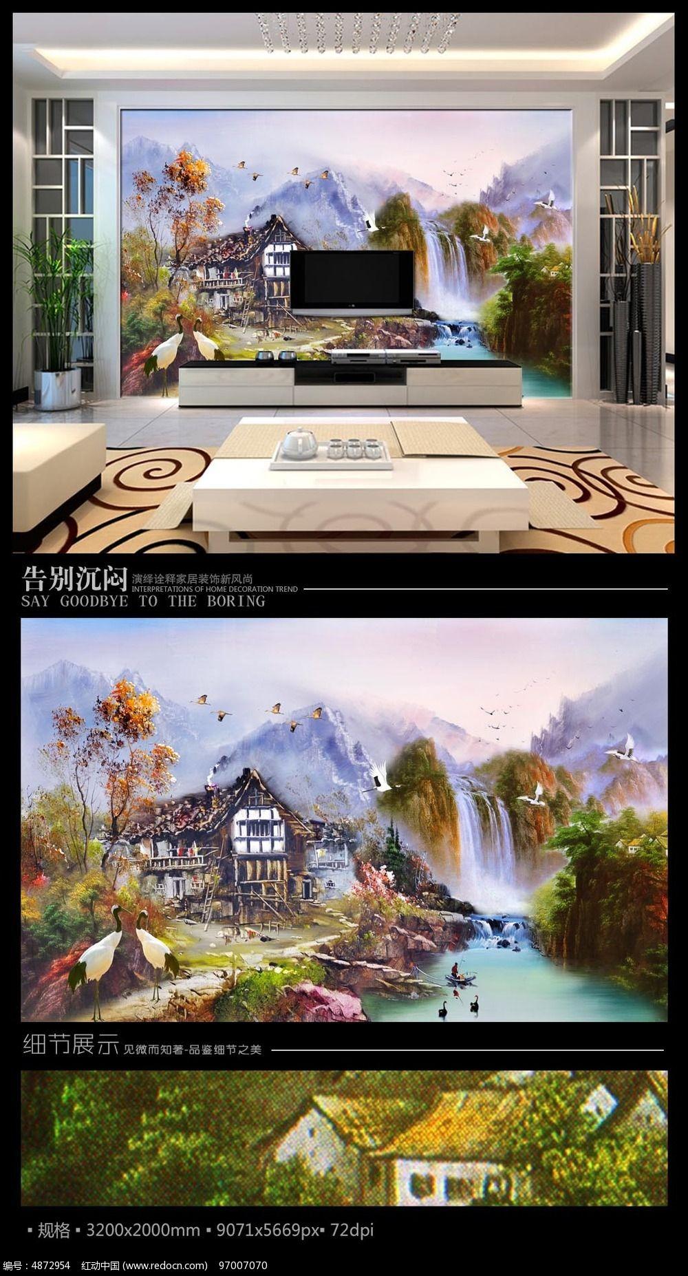 欧式风景油画电视背景墙