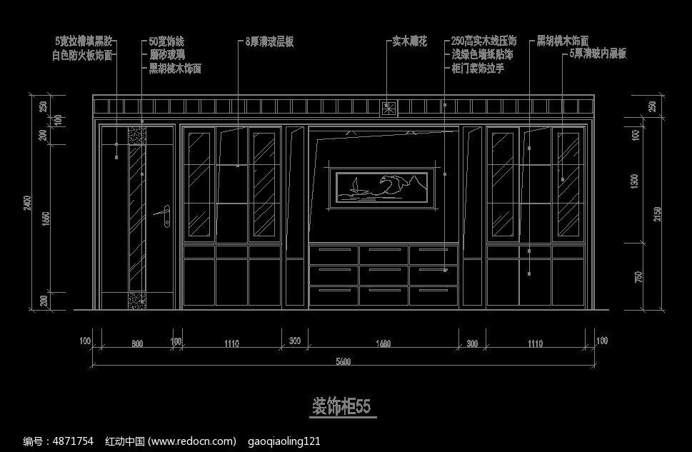作品主题是总裁办公室书柜立面设计图纸,编号是4871754,文件格式是cad图片