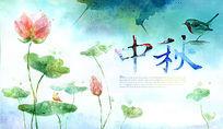 最新淘宝中秋节广告设计模板