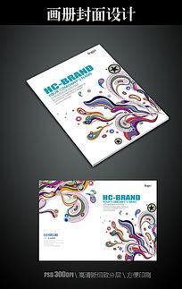 潮流花纹广告册封面设计
