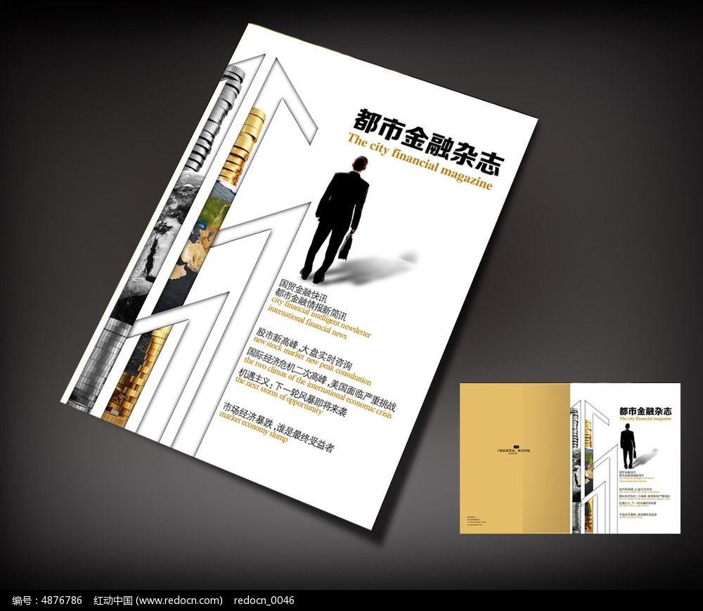 大气金融画册封面模板