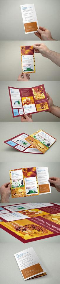 大气招商融资金融三折页设计