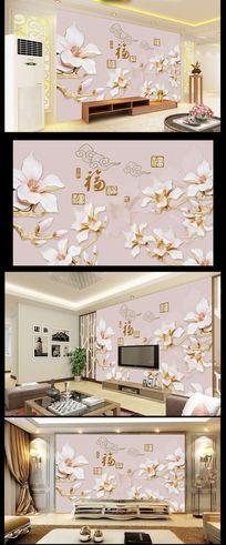 福字祥云兰花中式背景墙