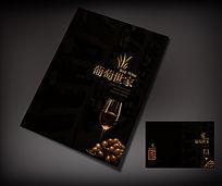 简约葡萄酒画册封面模板