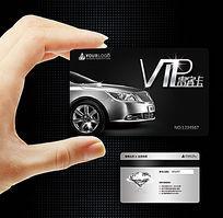 金色质感汽车vip钻石卡|高档奢华汽车美容卡汽车vip卡