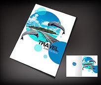 蓝色大气旅游画册封面