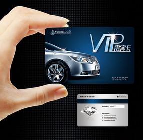 蓝色质感经典汽车vip卡 质感高档汽车美容vip钻石卡