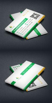 绿色环保二维码科技名片设计