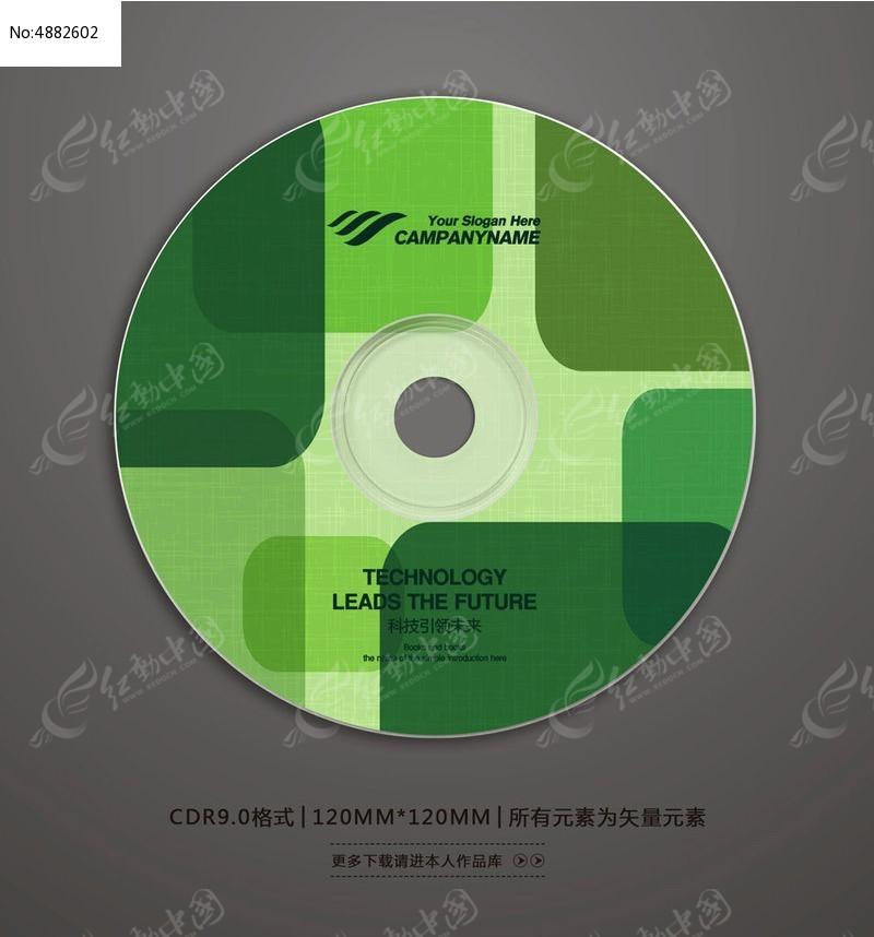 绿色环保宣传光盘贴纸设计图片
