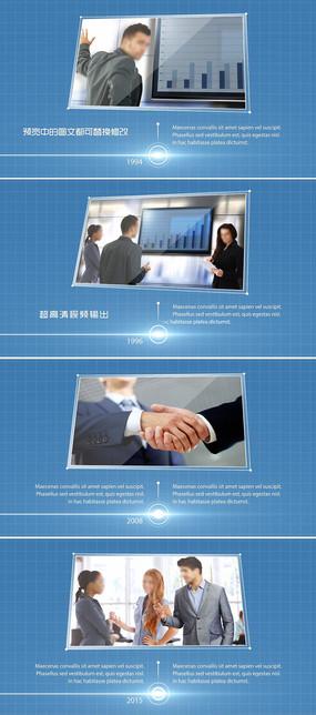企业发展历程展示ae模板