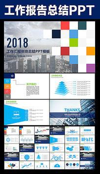 企业工作汇报项目计划年度总结PPT