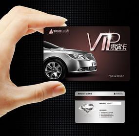 奢华典雅汽车vip钻石卡|质感高档汽车美容会员卡