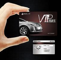 奢华典雅汽车vip钻石卡 质感高档汽车美容会员卡