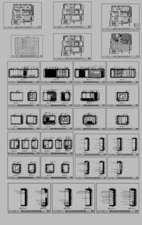 样板房施工图CAD图纸