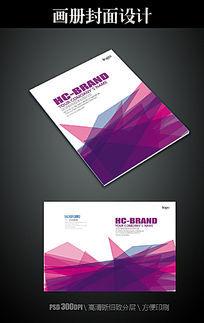 紫色炫酷科技画册封面设计