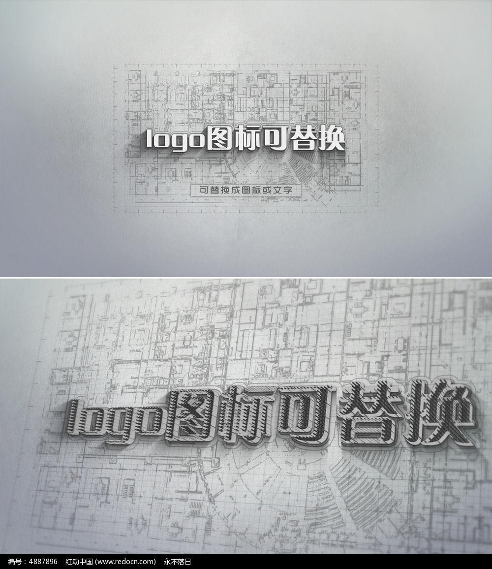 3d立体建筑蓝图CAD制图效果LOGO片头模板aep素材下载 编号