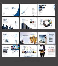 大气建筑宣传画册设计
