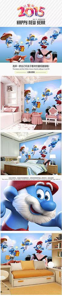 儿童房童话世界蓝精灵卡通背景壁画