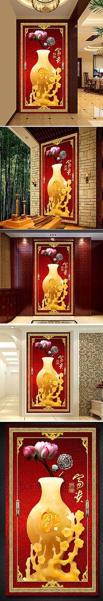 富贵吉祥花瓶花朵玄关隔断背景墙