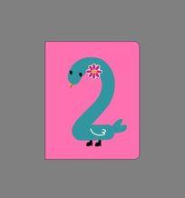 韩国趣味创意数字2本册封面 CDR