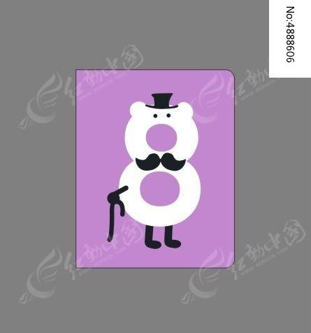 韩国趣味创意数字8本册封面图片