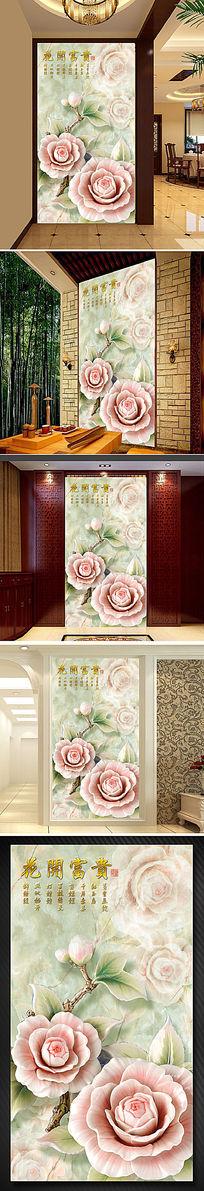花开富贵玉雕客厅玄关背景墙