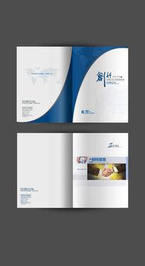 简约企业画册封面模板