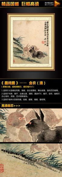 金农《墨戏图之十一》国画挂画模板