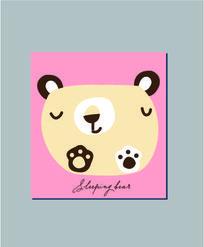 可爱卡通小熊记事本封面