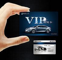 蓝色高档汽车美容vip会员卡设计