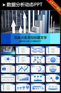理财美元外汇商务金融银行PPT模板