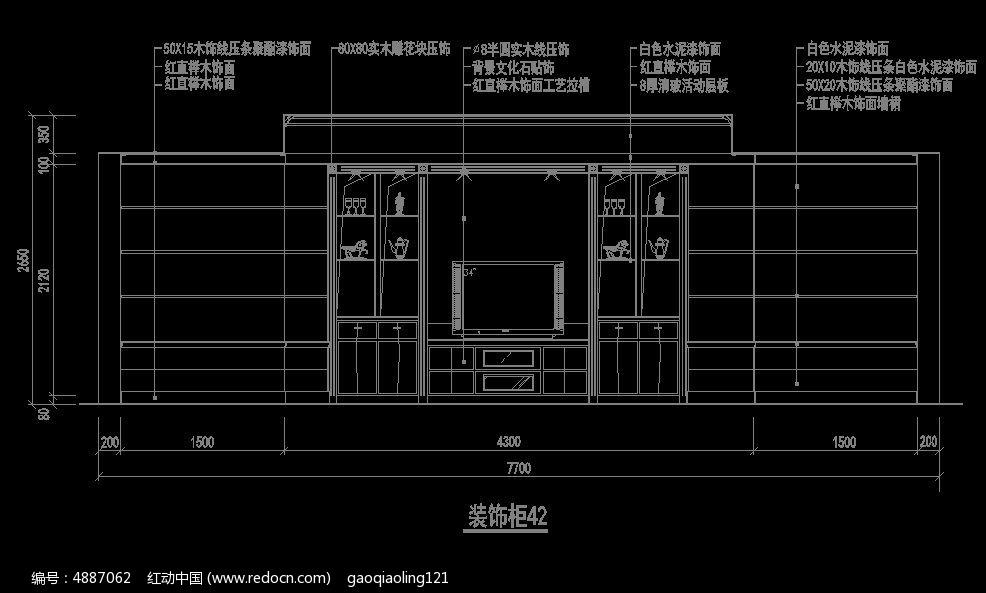 书柜装修设计立面图纸cad素材下载_室内装修设计图片