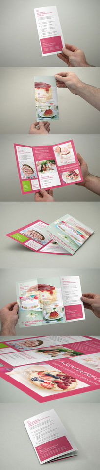 小清晰蛋糕甜品店三折页设计