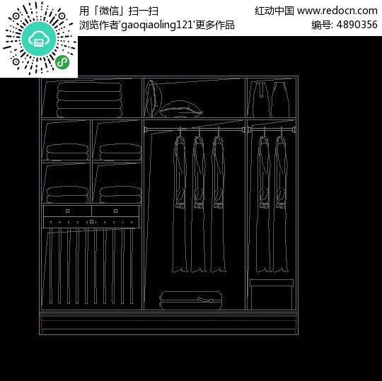 衣柜内部结构设计图纸