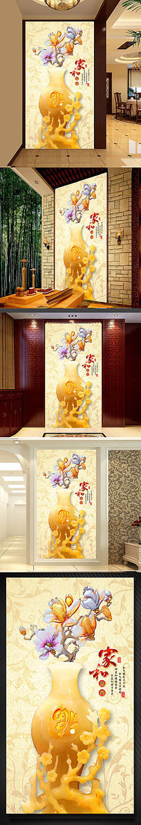 玉雕花瓶花朵玉兰过道背景墙