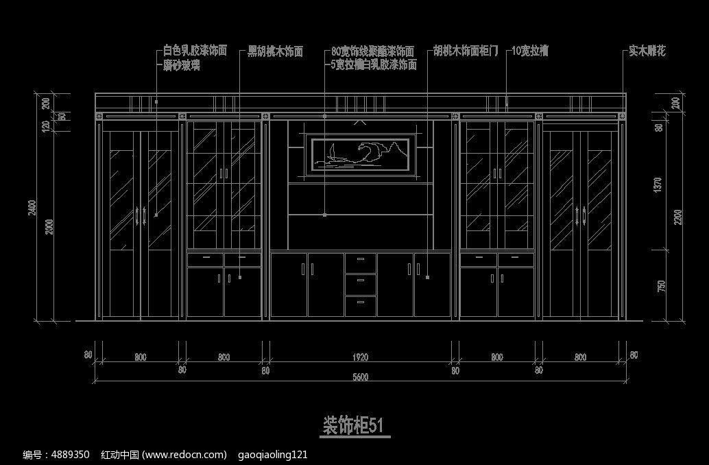 总裁办公室装饰管道v总裁图片_CAD图纸书柜素给水管100dn图纸图纸图片