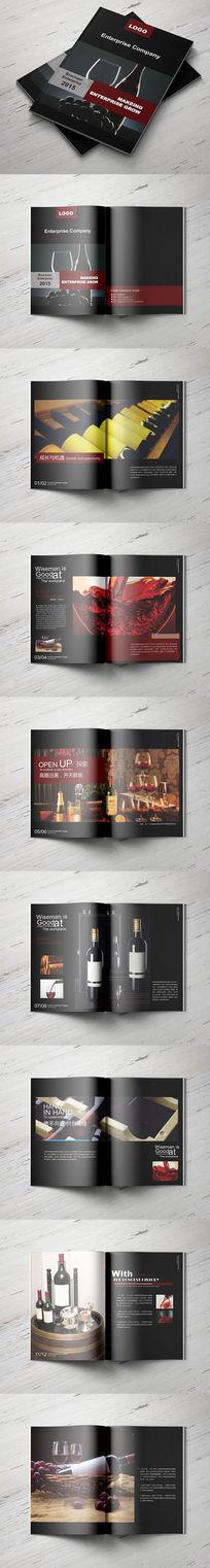 黑色质感商业红酒画册模版