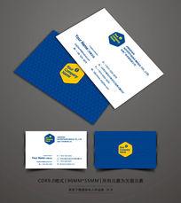 蓝色高档企业名片设计