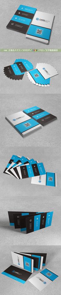 蓝色竖版网络科技二维码名片