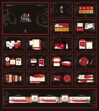 中国风格房地产VI提案