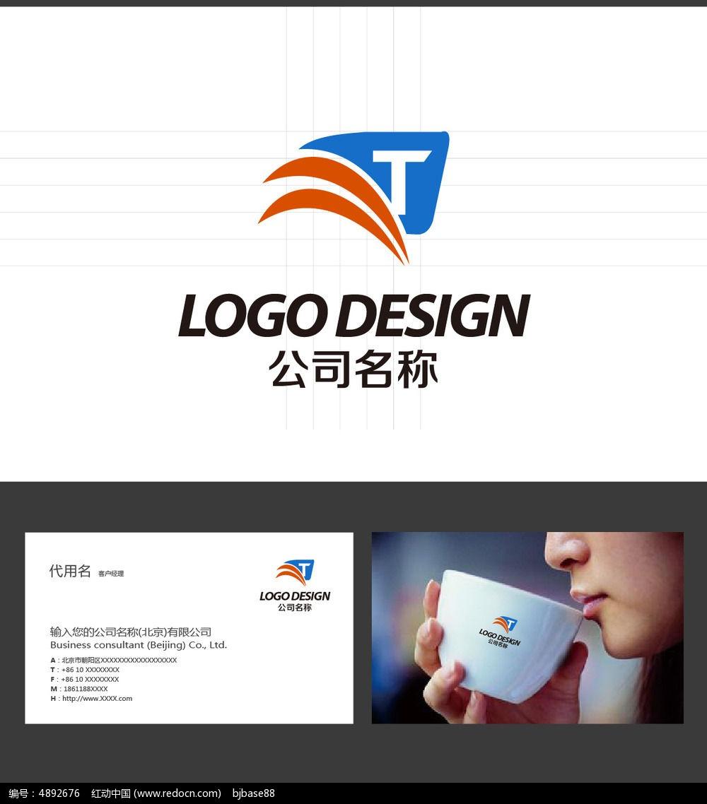 t字母logo标志设计图片