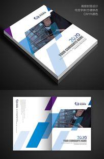 大气科技公司宣传册封面