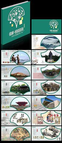 第35届最佳邮票评选邮册设计